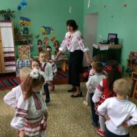 Україна — рідний край (2)