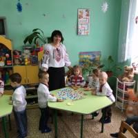Україна — рідний край (20)