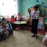 Україна — рідний край (21)