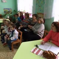 Україна — рідний край (37)