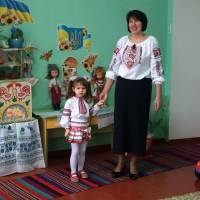 Україна — рідний край (5)