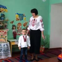 Україна — рідний край (6)