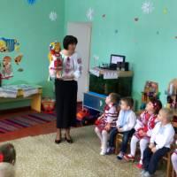 Україна — рідний край (8)
