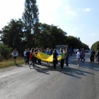 Рух естафети територіїю громади