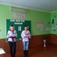 Рідна мова в рідній школі (5)