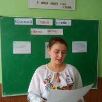 Рідна мова в рідній школі (6)