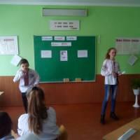 Рідна мова в рідній школі (7)