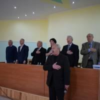 І Міжнародна науково-практична конференція  (1)