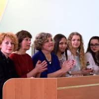 І Міжнародна науково-практична конференція  (6)