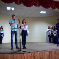 День захисника України (1)