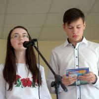 День захисника України (13)