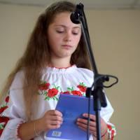 День захисника України (3)