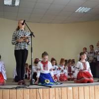 День захисника України (5)