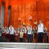 Концерт (184)