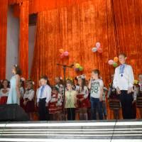 Концерт (190)