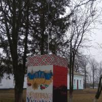 Меморіал боротьби українців за незалежність
