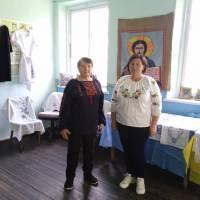 село Гришки