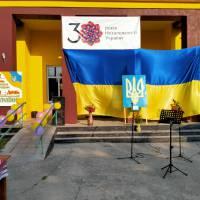 Святкування з нагоди Дня Державного Прапора та 30-ї річниці Незалежності України