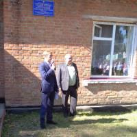 Згароцька гімназія