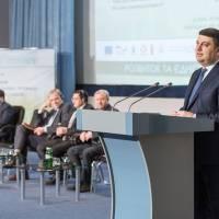 24.02.2017_Конференція (м. Київ)