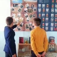 Тематична виставка