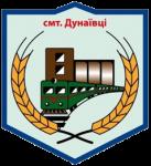 Герб - Дунаєвецька селищна об\'єднана територіальна