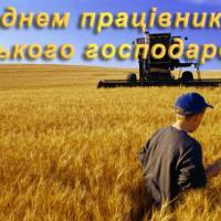 091115_agriculture