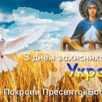 9bcb814d19054f6a69ada02de6386525_pokrova-695