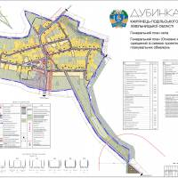 Генеральний план села Дубинка