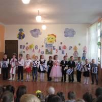 Kолубаївська ЗОШ І-ІІ ст.(1)