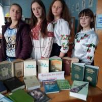 Великозалісся (бібліотека)