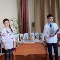 Засідання методичного об'єднання вчителів української мови та літератури та зарубіжної літ.