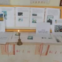 Облаштовано фото-виставку «Сам не знаю де погину…». Шкільний бібліотекар Касап Т.В., сільський бібліотекар Семенюк С.А.