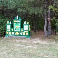 Колодііївка пам'ятник