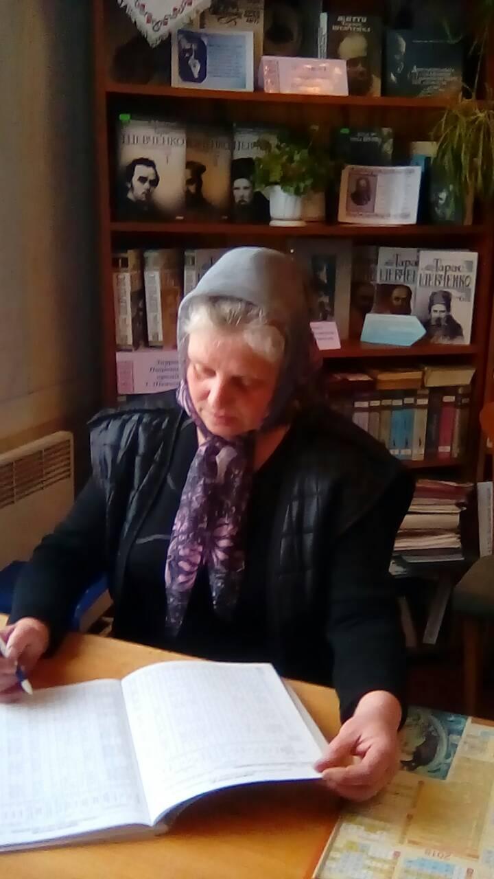 Бібліотекар - Панасюк Людмила Василівна