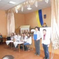Виховний захід  Геній України