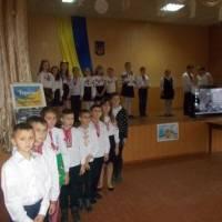 Виховна година, Україна гідна свободи