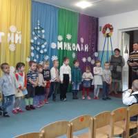 Свято до дня Святого Миколая