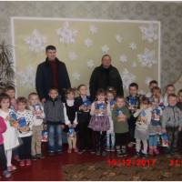 День святого миколая ДНЗРомашка(2)