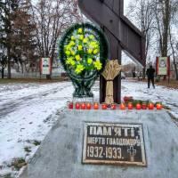 Пам'яті жертв Голодомору 1932-1933 років