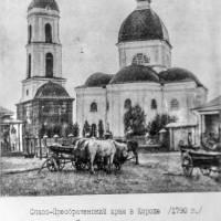 Свято-Преображенська (Спаська) церква, смт. Короп (1743-1947 рр.)