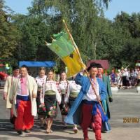 Свято до Дня незалежності України