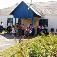 Свято села Авдіївка