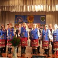 Фольклорний фестиваль