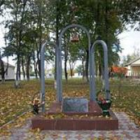 220px-Пам'ятник_чорнобильцям