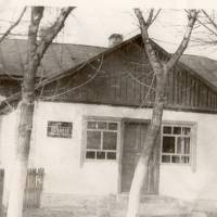 Банк, нині житловий будинок