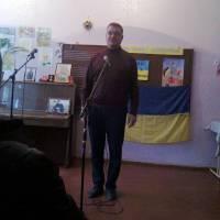 День Гідності та Свободи в Михайло-Коцюбинській гімназії