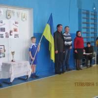 турнір з волейболу на Кубок Володимира Єреми