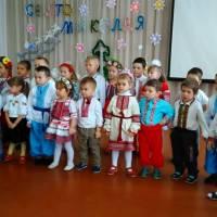 Вітання з днем св.Миколая