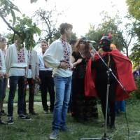 Святкування Івана Купала 07.07.2017